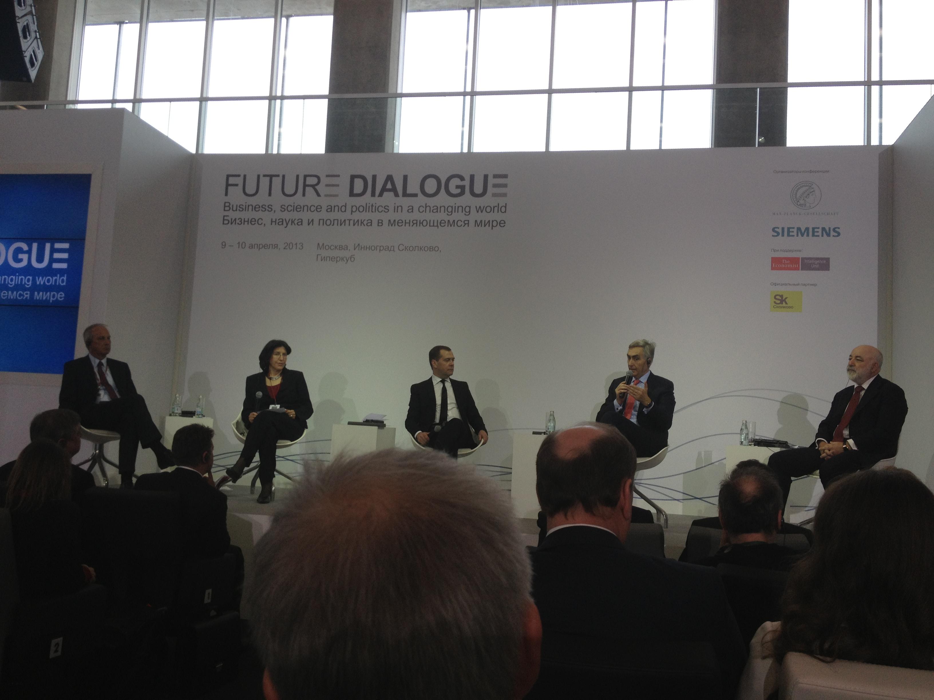 Future Dialogue in Skolkovo: Autonomy, Brains, Capital