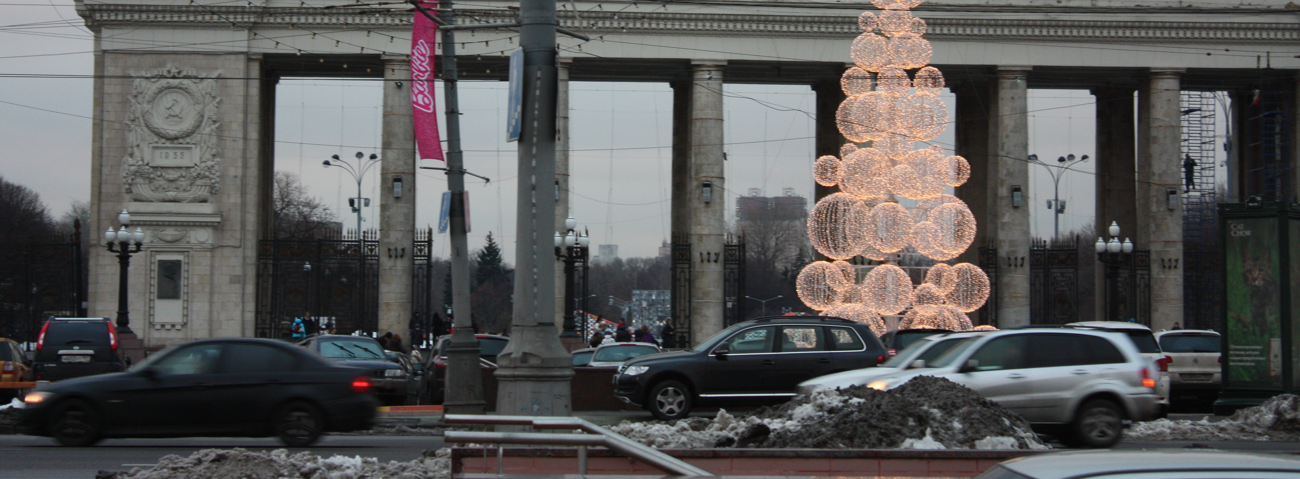 Trotz Krise weitere Investitionen in den russischen Automarkt
