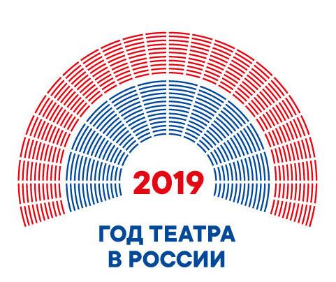 logo_jahr_des_theaters_2019