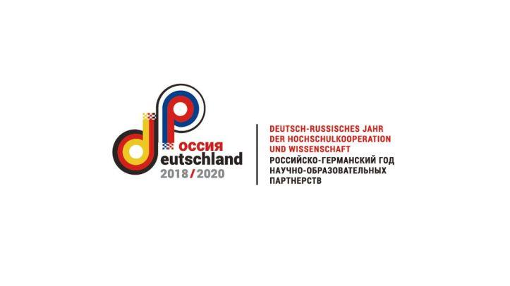 181206-dt-rus-themenjahr-logo