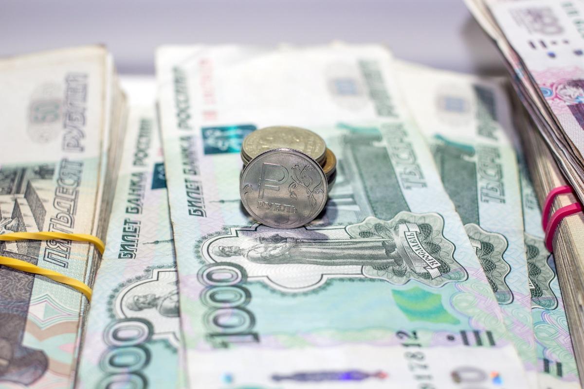 Wirtschaft in Russland - Überblick über die makroökonomischen Entwicklungen in Russland 2019